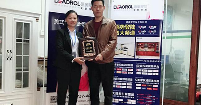 北京全铝家具加盟店