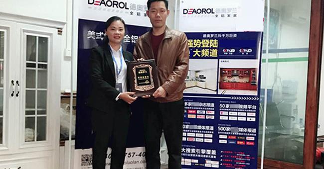 北京全铝家具合作商